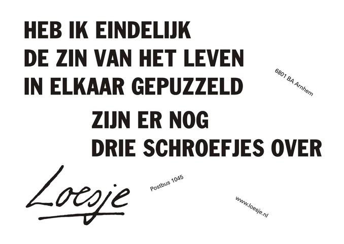 Citaten Van Loesje : Aoc aartvddool